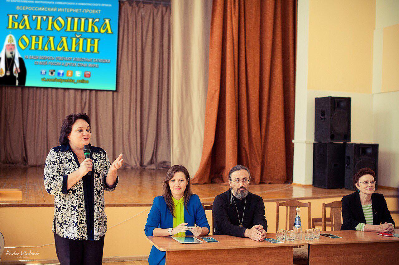 презентация на тему news for the youth